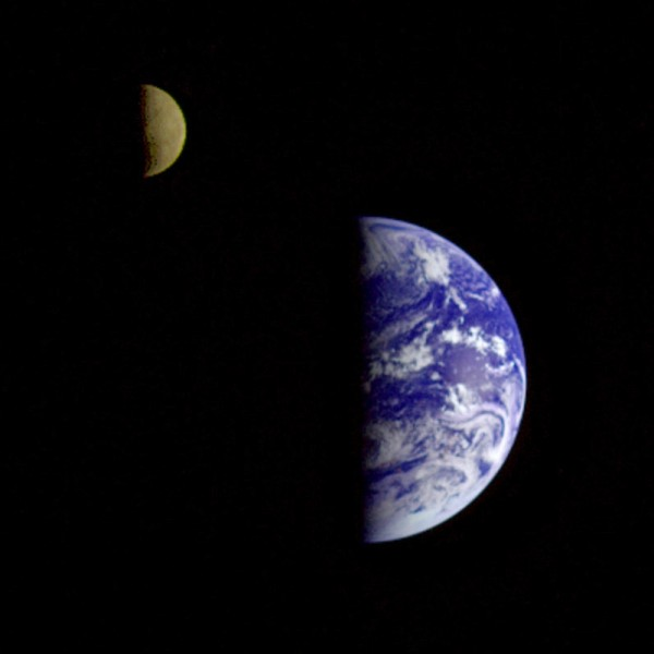 Image of Earth and Moon