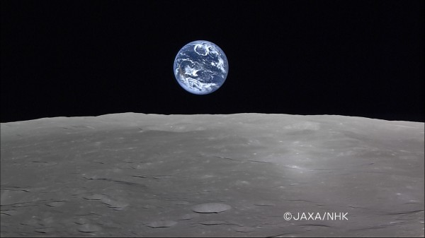 The Earth as photographed from Kaguya